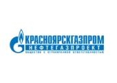 Красноярскгазпром нефтегазпроект
