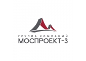 МОСПРОЕКТ-3