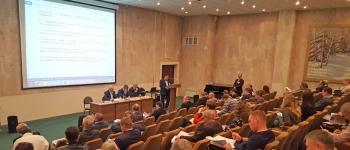 Состоялось Общее годовое собрание Ассоциации «Центризыскания»